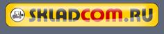 Складком – складское оборудование и техника, стеллажи, погрузчики, штабелеры