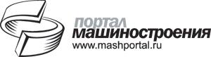 Портал машиностроения